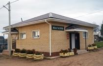 строить магазин город Яровое